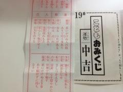 20130103-004233.jpg